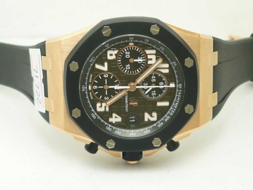 Replica AP ROO Rose Gold Watch