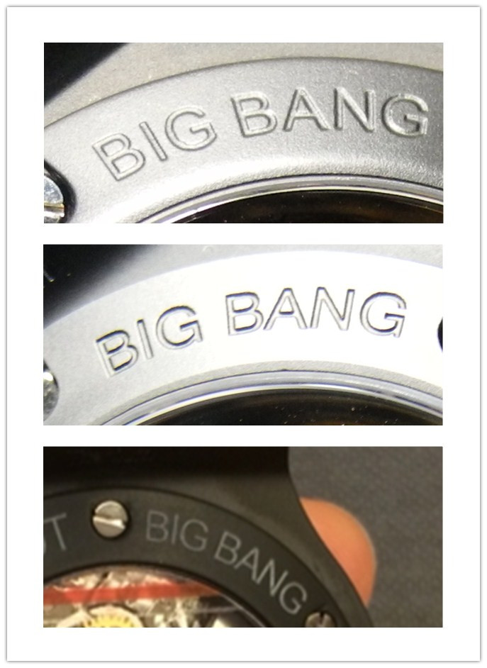 BIG BANG Engraving