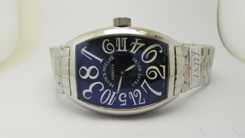 Franck Muller Curvex Crazy Hours Jumbo replica watch