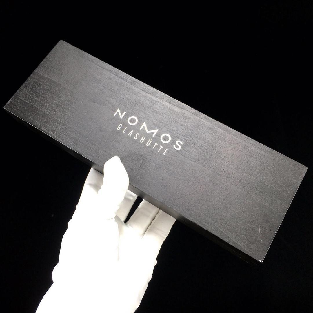 Nomos Box