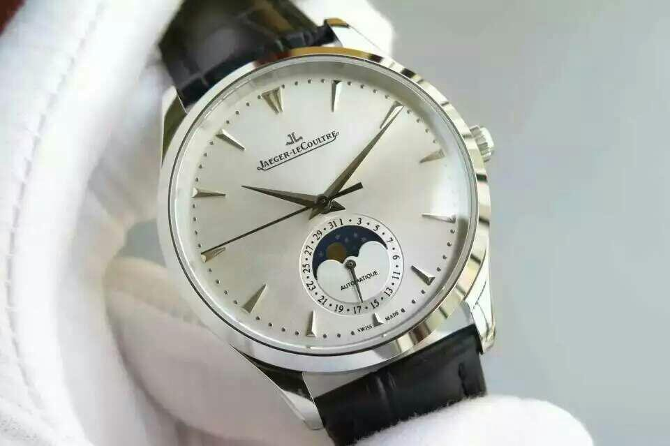 Replica Jaeger LeCoultre Moon Phase