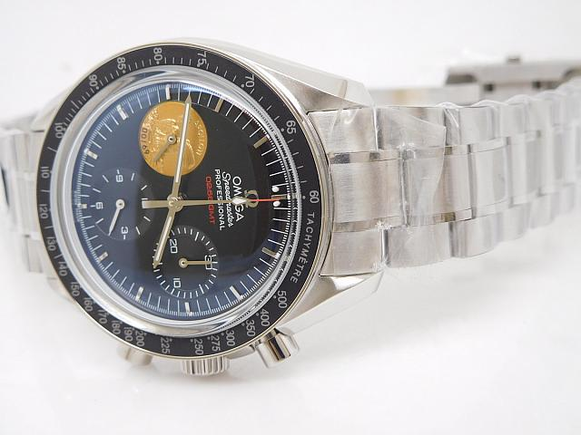 Omega Apollo 11 Speedmaster Bezel