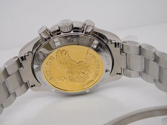 Omega Apollo 11 Speedmaster Moon Watch