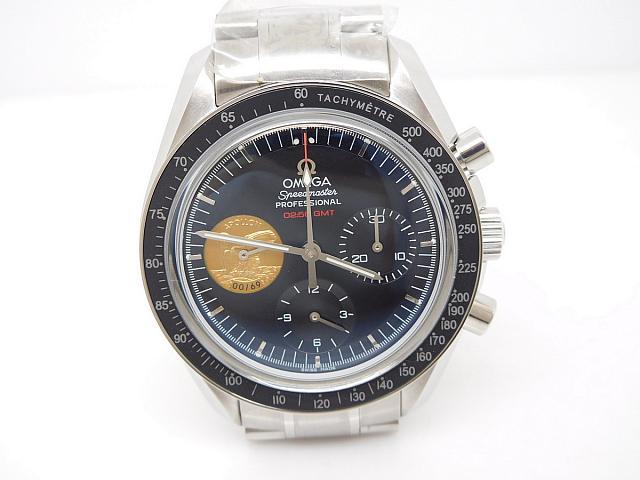 Omega Apollo 11 Speedmaster Replica