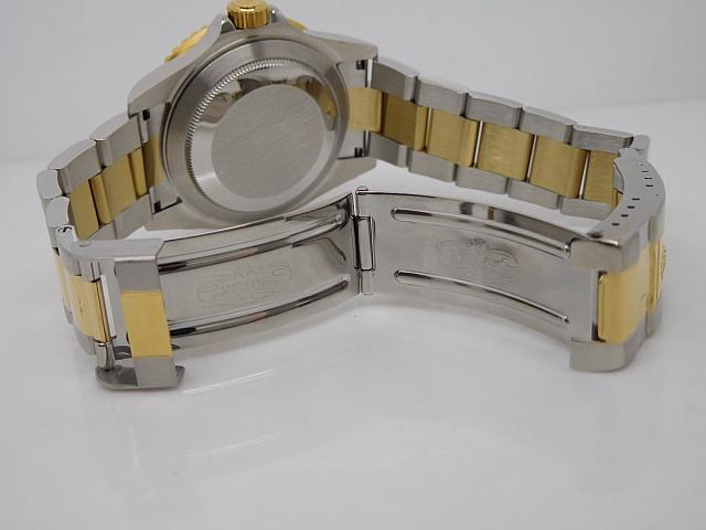 Rolex BP Clasp