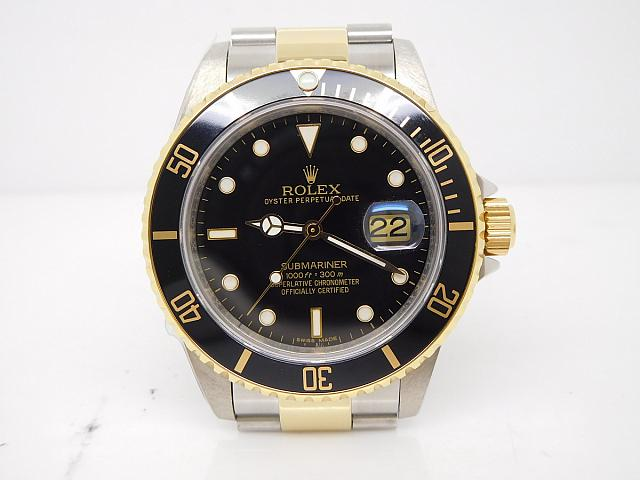 Rolex Submariner Two Tone Watch Replica