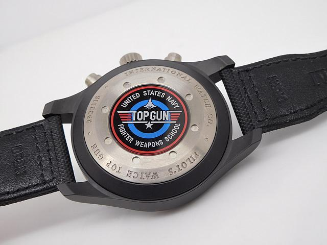 Pilot Watch Top Gun Engraving