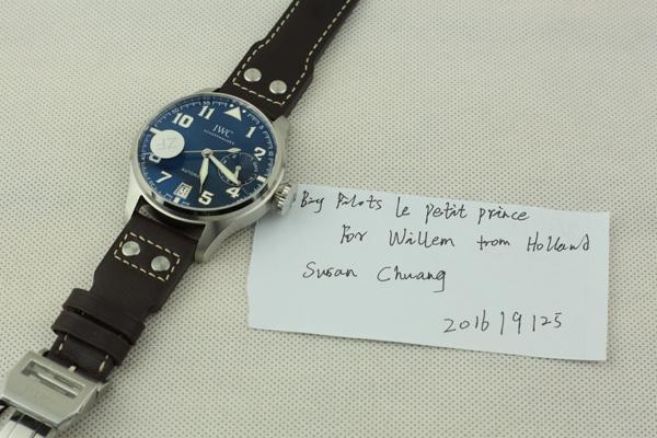 IWC Pilot Prince Customer Order