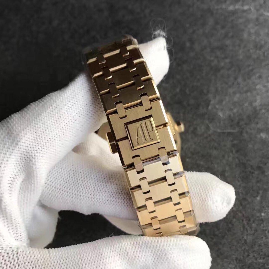 Audemars Piguet Gold Bracelet