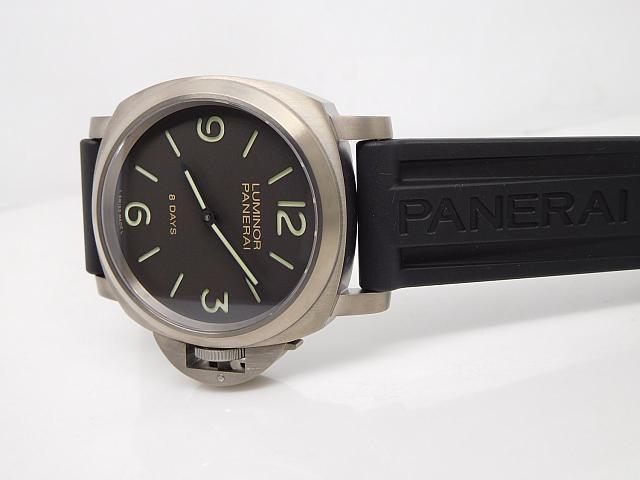 PAM 562 Titanium Case