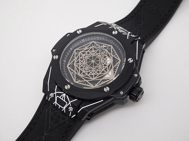 Replica Hublot Sang Bleu Watch