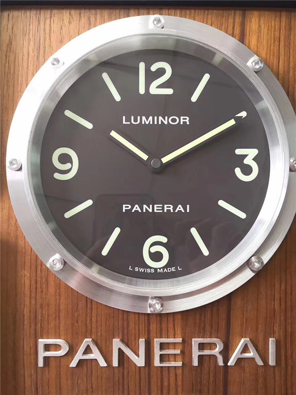 PAM 255 Dial