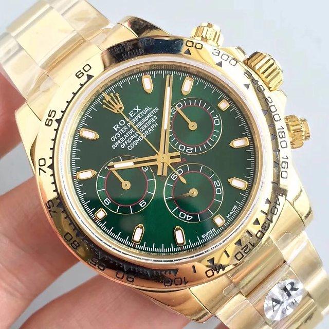 Rolex Daytona 116508LN Green Dial