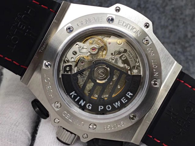 Hublot King Power HUB4100 Movement