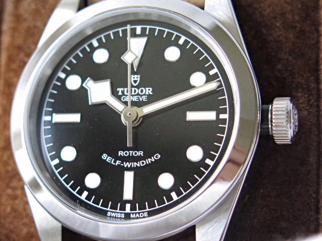 Tudor Black Bay 36mm Black Dial