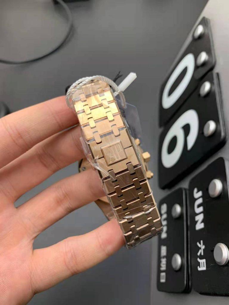 Audemars Piguet Royal Oak Chronograph Bracelet