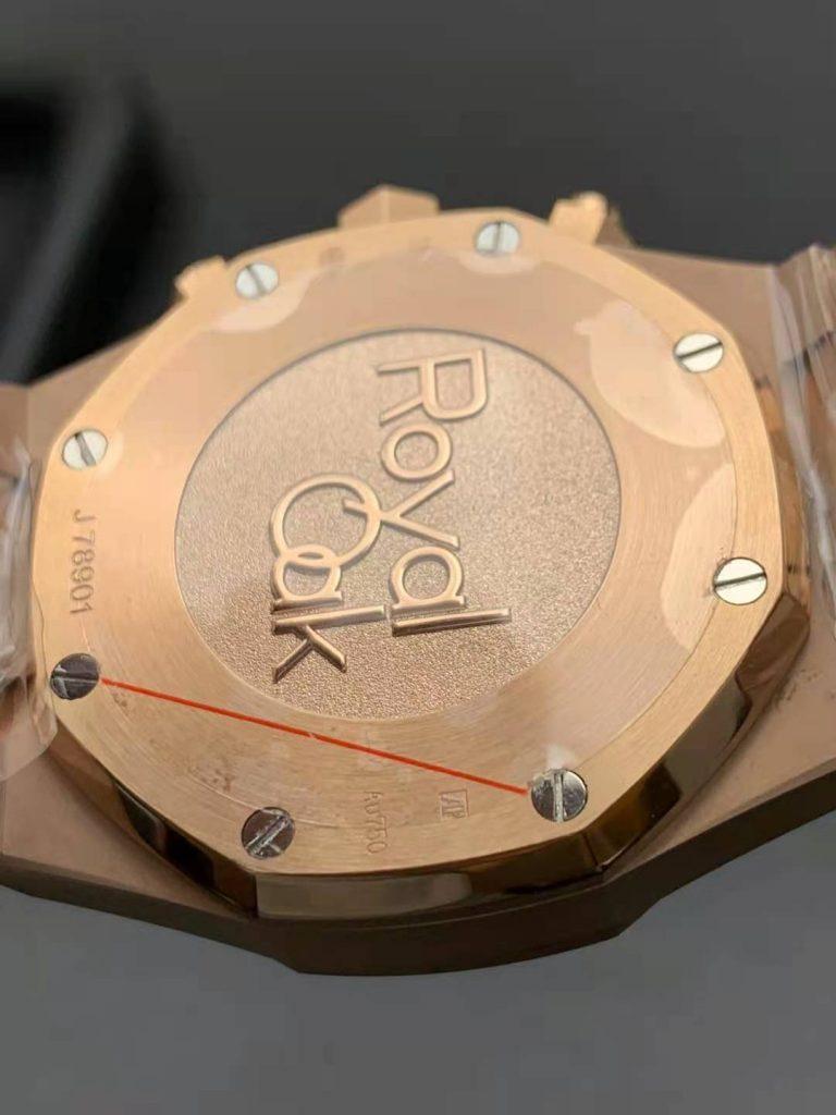 Audemars Piguet Royal Oak Chronograph Case Back