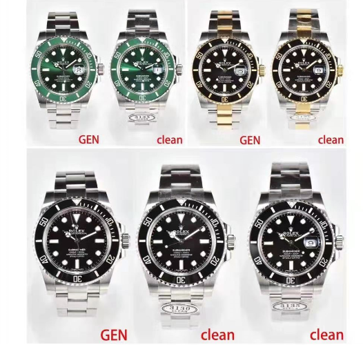 Clean Factory Submariner
